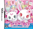 logo Emuladores Jewelpet : Mahou no Oheya de Issho ni Asobou! [Japan]